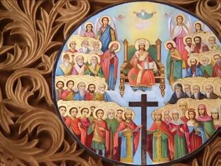 Φωτογραφία για Οι Άγιοι της Εκκλησίας μας, πρεσβευτές των ανθρώπων προς τον Ιησού Χριστό