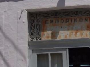 Φωτογραφία για Αυτό είναι το πιο παλιό μαγαζί στην Ελλάδα: Λειτουργεί από το 1864 και δεν έκλεισε ποτέ – Δείτε που βρίσκεται... [photos+video
