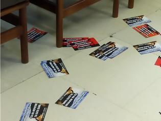 Φωτογραφία για Εισβολή αναρχικών στο υπ. Εμπορίου - Ζητούν να δοθεί άδεια στον Κουφοντίνα