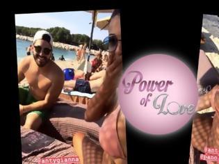 Φωτογραφία για Power of love: Τι φάση; - Δείτε με ποια τραγουδίστρια πήγε για βουτιές ο Πάνος Ζάρλας - Η Στέλλα που είναι Πάνος; [video]