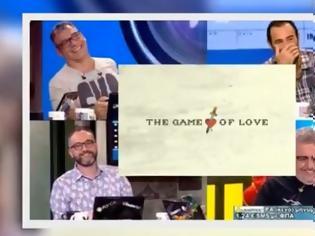 Φωτογραφία για Οι «Ράδιο Αρβύλα» αποχωρούν, το «Game of Love» έρχεται