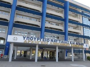 Φωτογραφία για ΠΟΕΠΛΣ: Στοχευμένες οι ανώνυμες καταγγελίες για το κυλικείο στο Υπουργείο
