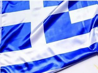 Φωτογραφία για Η Ενωμένη Ρωμιοσύνη Αγρινίου καλεί σε συλλαλητήριο για την Μακεδονία στα Ιωάννινα