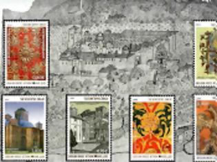 Φωτογραφία για 10720 - Γραμματόσημα με θέμα την Ιερά Μονή Ξηροποτάμου