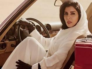 Φωτογραφία για Θύελλα αντιδράσεων με το νέο εξώφυλλο της Vogue-H πριγκίπισσα της Σαουδικής Αραβίας στο τιμόνι!