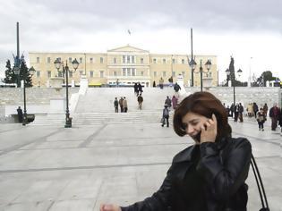 Φωτογραφία για Νέοι κανόνες από σήμερα για τη φορητότητα σε κινητά και σταθερά τηλέφωνα