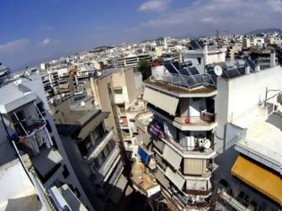 Φωτογραφία για ΕΝΦΙΑ: Ανατροπή με μείωση στον φόρο για χιλιάδες ιδιοκτήτες ακινήτων – Ποιοι θα πληρώσουν την έκπτωση στη μεσαία περιουσία