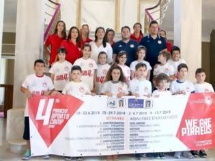 Φωτογραφία για Δωρεάν Sports Camp για μαθητές σε δημοτικά του Πειραιά