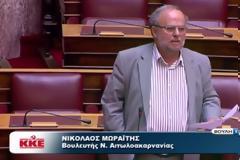 ΝΙΚΟΣ ΜΩΡΑΪΤΗΣ (ΚΚΕ): Το πολυνομοσχέδιο είναι αντιλαϊκό σφαγείο (VIDEO)