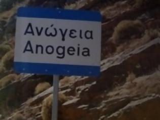 Φωτογραφία για Κρήτη: Τι αποφάσισε το δικαστήριο για το φόνο του Μανώλη στα Ανώγεια
