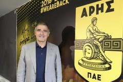Ερέρα: «Στην Ελλάδα πρέπει να έχεις παίκτες με καρδιά»