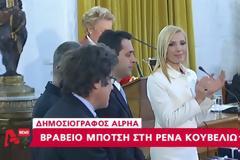 Γιατί ήρθε στη Χαλκίδα η δημοσιογράφος του Alpha Ρένα Κουβελιώτη; (ΦΩΤΟ)