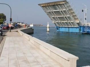 Φωτογραφία για Λευκάδα: Τραυματίστηκε 54χρονη σε σκάφος στην περιοχή της γέφυρας