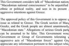 Αναφορές περί «Μακεδονικού Έθνους» υποκρύπτουν εδαφικές βλέψεις, έγραφαν οι ΗΠΑ το 1944