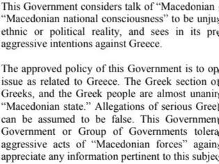 Φωτογραφία για Αναφορές περί «Μακεδονικού Έθνους» υποκρύπτουν εδαφικές βλέψεις, έγραφαν οι ΗΠΑ το 1944