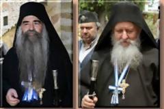 10755 - Αύριο η αλλαγή της Ιεράς Επιστασίας στο Άγιο Όρος