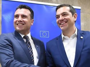 Φωτογραφία για Δείτε τη συμφωνία Τσίπρα- Ζάεφ για τη «Βόρεια Μακεδονία»