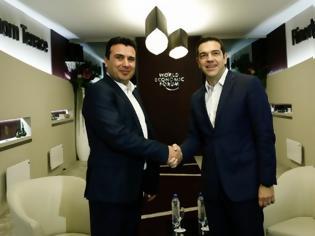 Φωτογραφία για Ολόκληρο το κείμενο της συμφωνίας Ελλάδας-ΠΓΔΜ