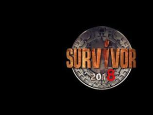 Φωτογραφία για Αλλαγή στο Survivor...