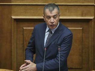 Φωτογραφία για Θεοδωράκης σε βουλευτή της ΝΔ: «Πάρτε τις γόβες σας και πηγαίνετε να...» (ΒΙΝΤΕΟ)