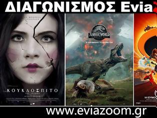 Φωτογραφία για Διαγωνισμός EviaZoom.gr: Κερδίστε 9 προσκλήσεις για να δείτε δωρεάν τις ταινίες  «ΤΟ ΚΟΥΚΛΟΣΠΙΤΟ ΤΟΥ ΤΡΟΜΟΥ», «JURASSIC WORLD: ΤΟ ΒΑΣΙΛΕΙΟ ΕΠΕΣΕ (3D)» και «ΟΙ ΑΠΙΘΑΝΟΙ 2 (3D) ΜΕΤΑΓΛ.»