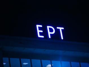 Φωτογραφία για Η επαναλειτουργία της ΕΡΤ και τα βήματα που δεν έγιναν...