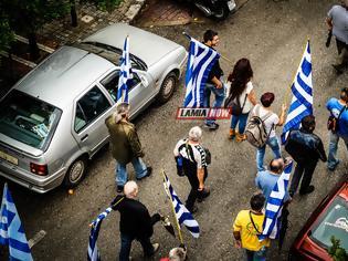 Φωτογραφία για Πορεία στο κέντρο της Λαμίας από οπαδούς του Αρτέμη Σώρρα! [photo]
