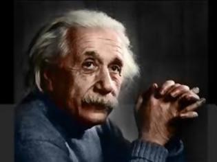 Φωτογραφία για Ανατράπηκε η θεωρία του Αϊνστάιν – Αλλάζουν όλα στην επιστήμη της φυσικής;