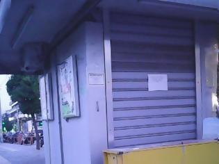 Φωτογραφία για Ένα μήνυμα που συγκινεί σε περίπτερο του Αιγάλεω [photo]