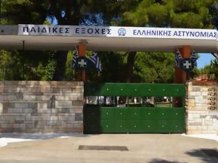 Φωτογραφία για Συνεργασία ΕΠΛΣ Αττικής με παιδικές κατασκηνώσεις Ελληνικής Αστυνομίας