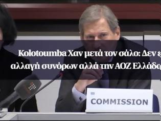 Φωτογραφία για Kolotoumba Χαν μετά τον σάλο: Δεν εννοούσα αλλαγή συνόρων αλλά την ΑΟΖ Ελλάδας-Αλβανίας