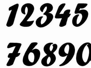 Φωτογραφία για Αν μπορείς βρες τον αριθμό που λείπει! Κανείς δεν τα έχει καταφέρει...