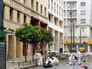 Φωτογραφία για Ισόβια και 25 χρόνια κάθειρξη στην Πόλα Ρούπα για την βόμβα στην Τράπεζα της Ελλάδος