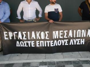 Φωτογραφία για Το ψήφισμα τής Ένωσης Αθηνών από την παράσταση διαμαρτυρίας στην Καισαριανή