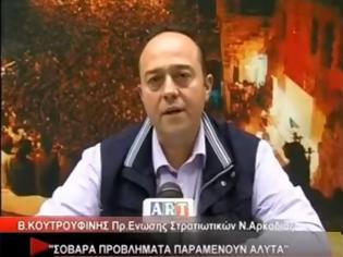 Φωτογραφία για Ε.Σ.ΠΕ.Ε.ΑΡ. - Ο Πρόεδρος στην Αρκαδική τηλεόραση σε μια συνέντευξη εφ΄ όλης της ύλης