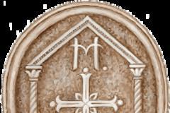 Ο Χριστός θεράπευε με έλαιο κάνναβης;