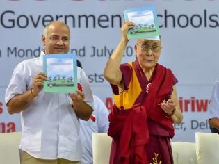 Φωτογραφία για Μάθημα Ευτυχίας άρχισε να διδάσκεται στα σχολεία του Νέου Δελχί