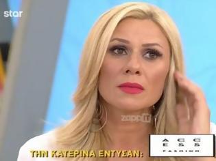 Φωτογραφία για Η Κατερίνα Καραβάτου συγκλόνισε με αποχαιρετισμό – κόλαφο: Περίμενα να περάσουν οι ώρες της τελευταίας εκπομπής, ήταν αβάσταχτο [video]