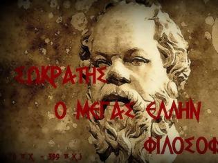 Φωτογραφία για Ποιες είναι οι αρετές ενός πραγματικά μορφωμένου ανθρώπου σύμφωνα με τον Σωκράτη;