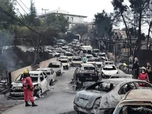 Φωτογραφία για Όλες τις συνομιλίες και τα πρακτικά από το συντονιστικό κέντρο της Αστυνομίας και της Πυροσβεστικής ζητούν οι συγγενείς των θυμάτων