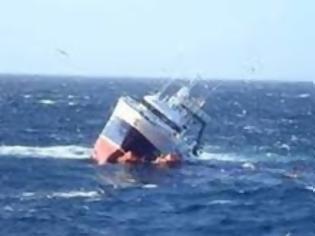 Φωτογραφία για Ναυτιλιακά ατυχήματα: Πρώτος στη λίστα των αιτίων ο ανθρώπινος παράγοντας