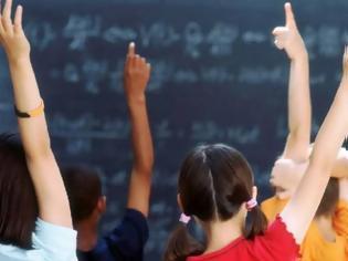 Φωτογραφία για Πότε ανοίγουν τα σχολεία - Τι ώρα θα χτυπήσει το κουδούνι για τους μαθητές