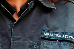 Οι προτάσεις της Ένωσης ΝΑ Αττικής για τη Δικαστική Αστυνομία