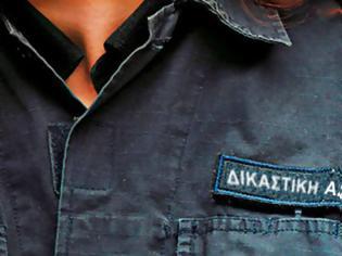 Φωτογραφία για Οι προτάσεις της Ένωσης ΝΑ Αττικής για τη Δικαστική Αστυνομία