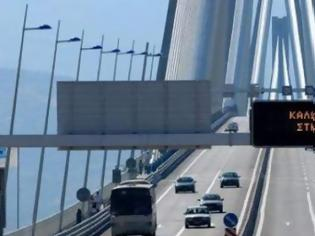 Φωτογραφία για 14 χρόνια Γέφυρα «Χαρίλαος Τρικούπης»: Συνέχιση της αυξητικής τάσης της κυκλοφορίας