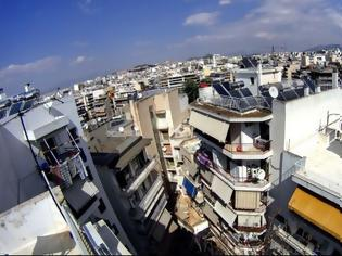 Φωτογραφία για Πώς κινήθηκαν οι τιμές των διαμερισμάτων σε Αθήνα και Θεσσαλονίκη