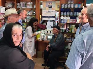 Φωτογραφία για ΑΣΤΑΚΟΣ: Ημέρα διαβήτη στο φαρμακείο της Μαγδαληνής Αθανασιάδου (ΦΩΤΟ)