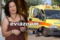 Χαλκίδα: 62χρονη γυναίκα «έσβησε» μέσα στη Τράπεζα Πειραιώς! (ΦΩΤΟ)