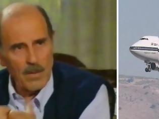 Φωτογραφία για Ο Κρητικός ήρωας πιλότος Boeing 747 που έσωσε την Αθήνα από ολοκαύτωμα
