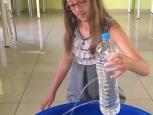 Φωτογραφία για Υδροστατική πίεση: απλό πείραμα με ένα μπουκάλι!
